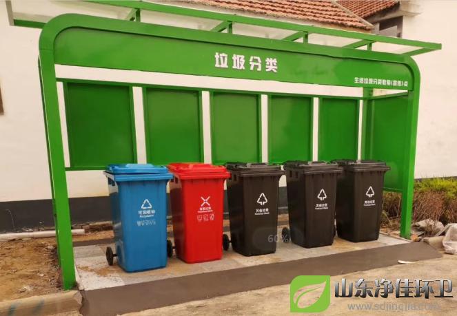 垃圾分类亭,分类垃圾桶